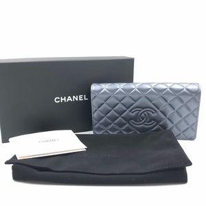 Authentic Chanel Flap Wallet Metallic Lambskin